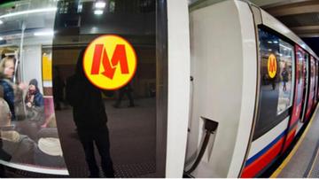 Pasażer źle się poczuł. Zamknięto trzy stacje warszawskiego metra
