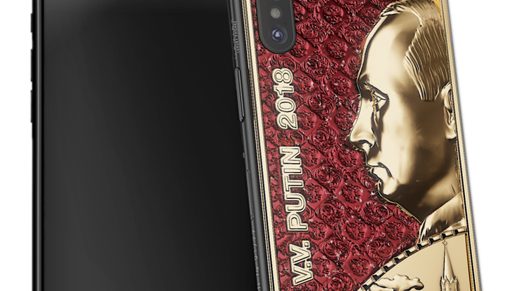 """""""Nieodłączny atrybut obywatela i patrioty"""". iPhone ze złotym wizerunkiem Putina"""